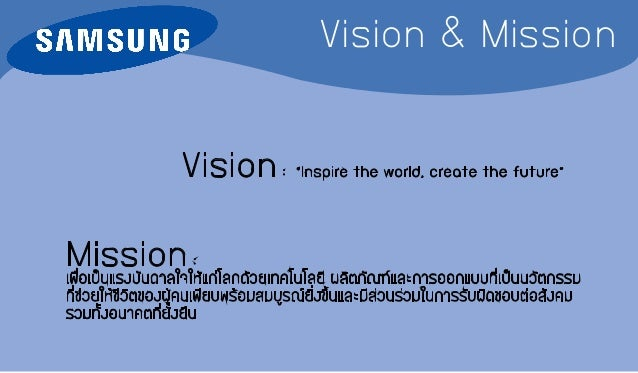 Vision And Mission Of Samsung >> Samsung Bdc412 Section 4261