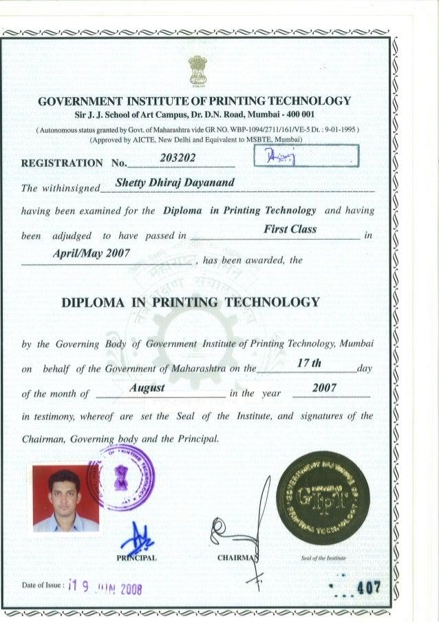 Diploma in Printing Certificate