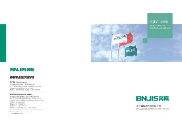 BNJIS S.S. - CERTIFICATES2.26