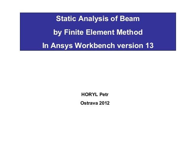 Beam workbench13