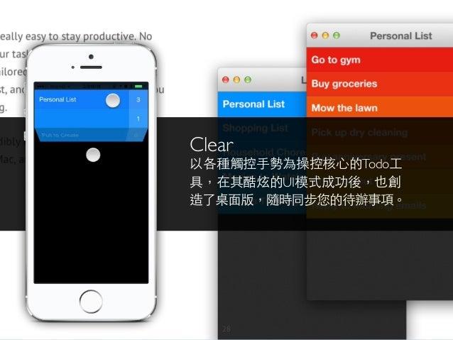Mailbox! app Dropbox 30