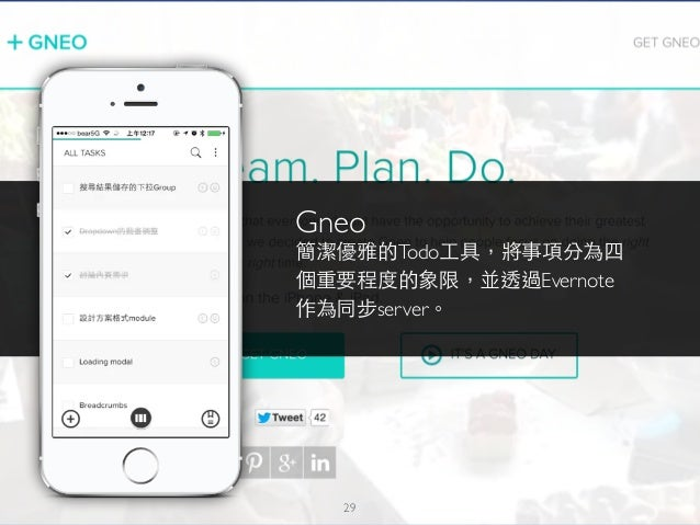 Dispatch! Mailbox app app 31