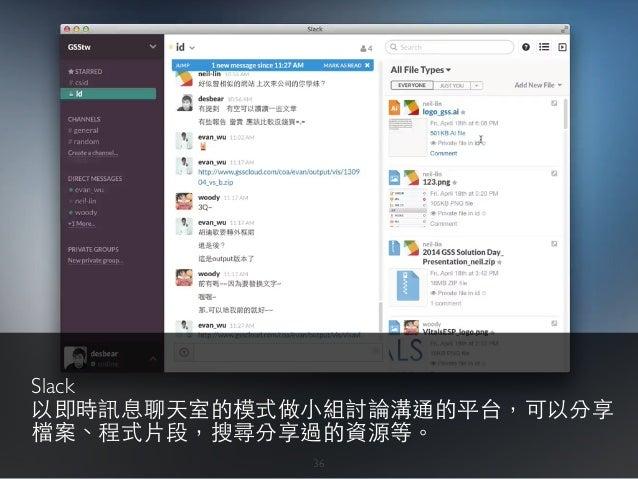 3939 技術 RWD Mobile Web App SPA