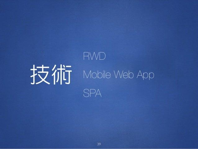 4242 Responsive Web Design ! media queries