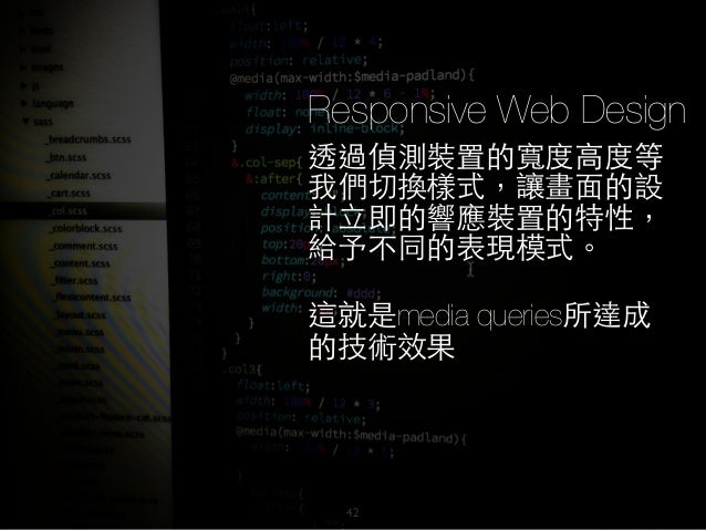 4545 iscroll webkit-overflow-scroll:touch iOS CSS Scroll iscroll javascript