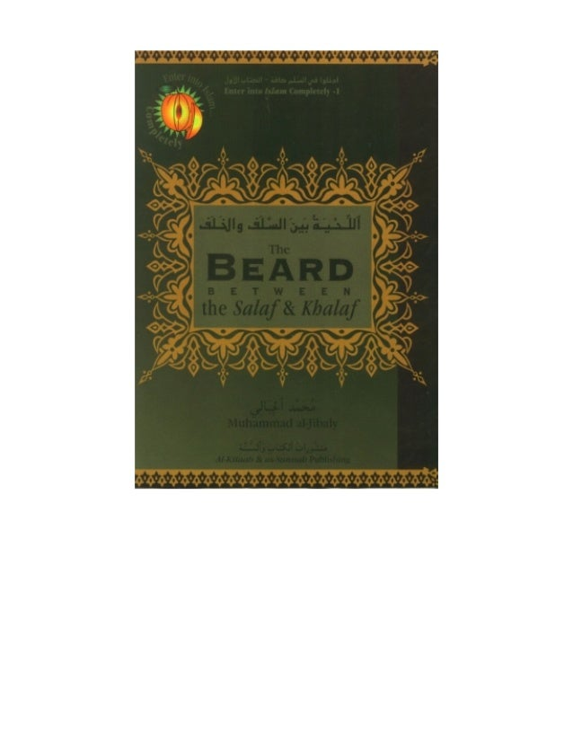CHAPTER 1                             INTRODUCTIONDefinitionThe Arabic word for beard is lihyah. It derives from lahy (jaw...
