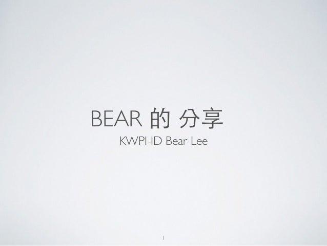 BEAR 的 分享 KWPI-ID Bear Lee 1