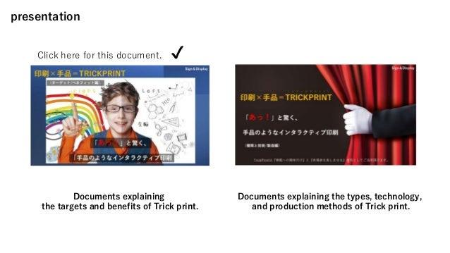 Be astonished wow! interactive printing like magic tricks 1