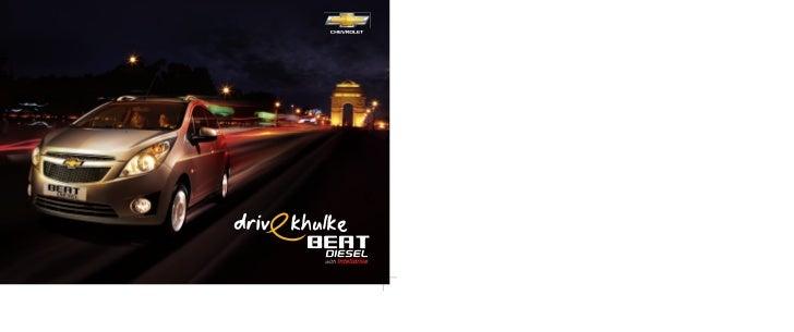 Beat dieselbrochure