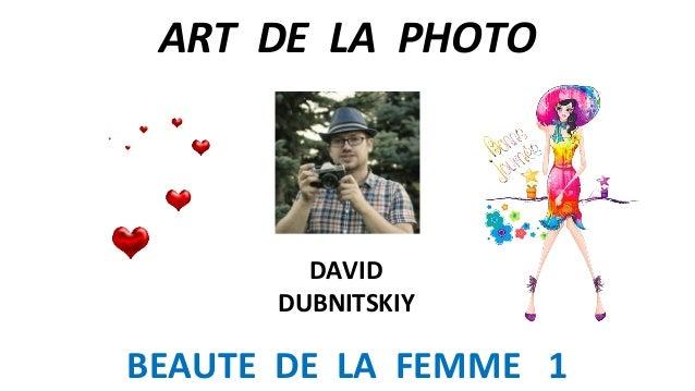 ART DE LA PHOTO BEAUTE DE LA FEMME 1 DAVID DUBNITSKIY