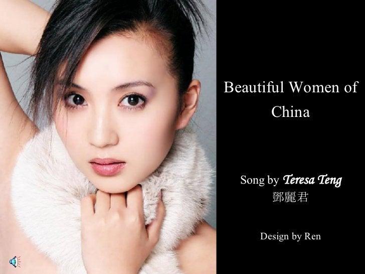 Beautiful Women of China Song by  Teresa Teng Design by Ren 鄧麗君
