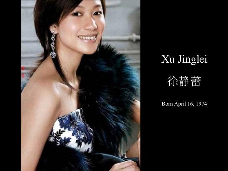 Xu Jinglei 徐静蕾 Born April 16, 1974