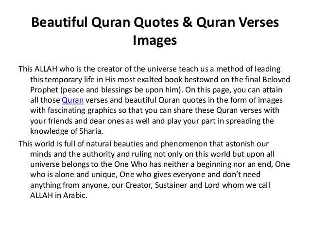 Beautiful Quran Quotes by Meri Web Slide 2