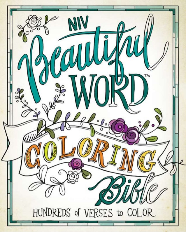 Beautiful Word Coloring Bible - View Sampler!