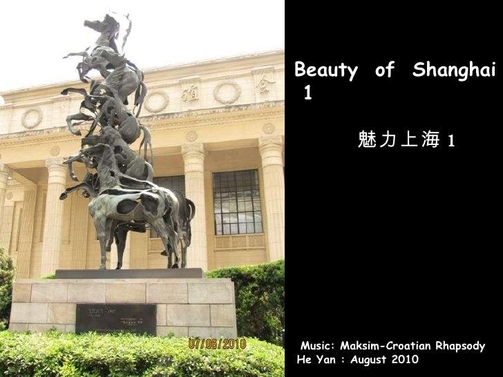 Beauty  of  Shanghai   1 魅力上海 1 Music: Maksim-Croatian Rhapsody Photograph/Design :He Yan  August 2010