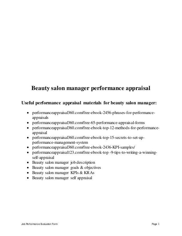 Beauty salon manager performance appraisal