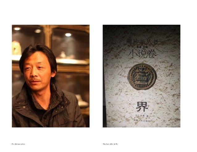 30   Original Tanghka / Tanka from the Tibet Musuem (Lhasa)