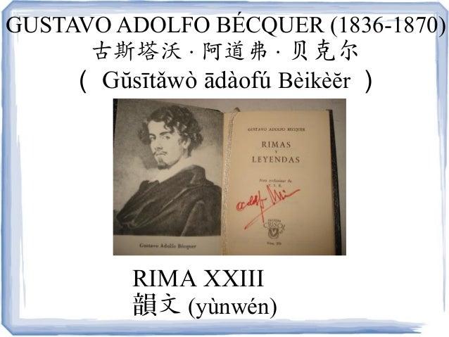 GUSTAVO ADOLFO BÉCQUER (1836-1870)古斯塔沃 · 阿道弗 · 贝克尔( Gŭsītǎwò ādàofú Bèikèĕr )RIMA XXIII韻文 (yùnwén)