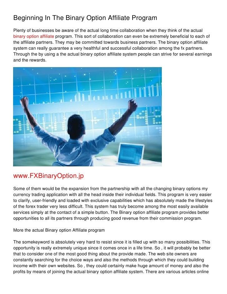 Binary options affiliate sites