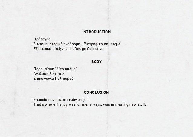 Behance presentation Slide 2