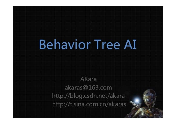 Behavior Tree AI              AKara       akaras@163.com  http://blog.csdn.net/akara  http://t.sina.com.cn/akaras