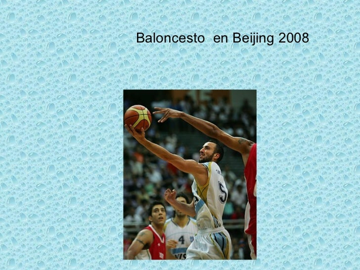 Baloncesto  en Beijing 2008