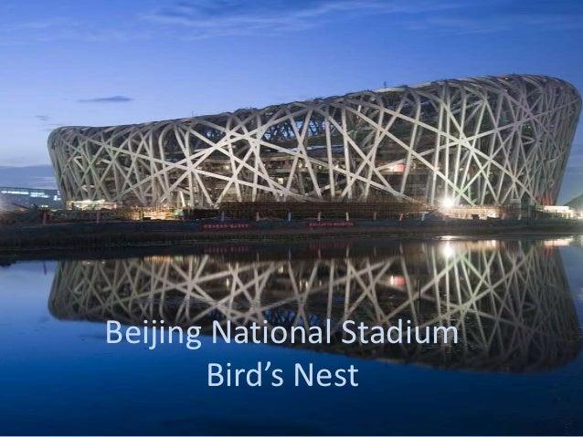 Beijing National Stadium       Bird's Nest