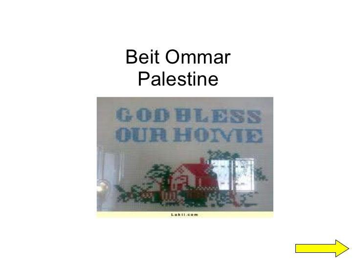 Beit Ommar Palestine