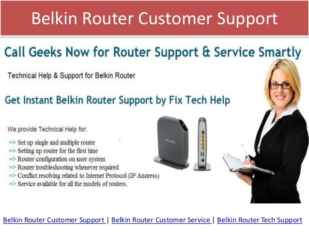 Belkin router technical support