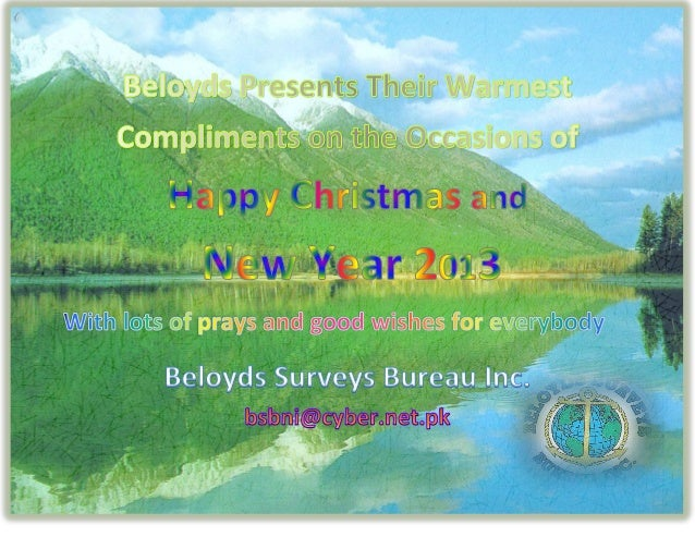 HAPPY NEW YEAR AND MERRY CHRISTMAS 2013