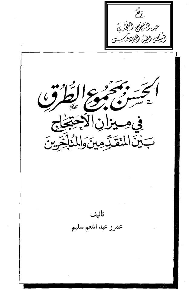 الحسن بمجموع الطرق Benamor.belgacem