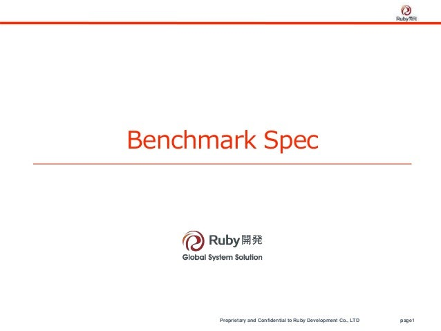 Benchmark Spec Proprietary and Confidential to Ruby Development Co., LTD page1