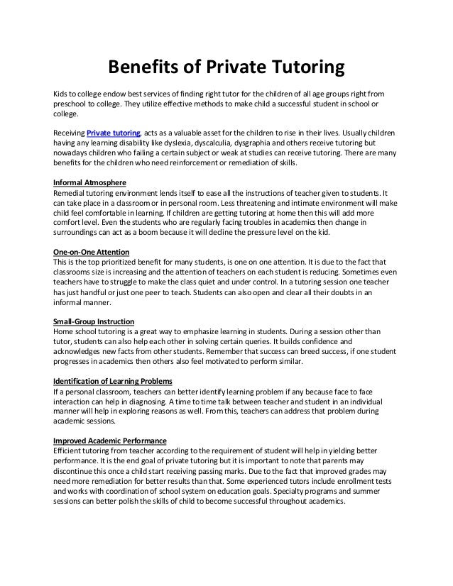 benefits of private tutoring