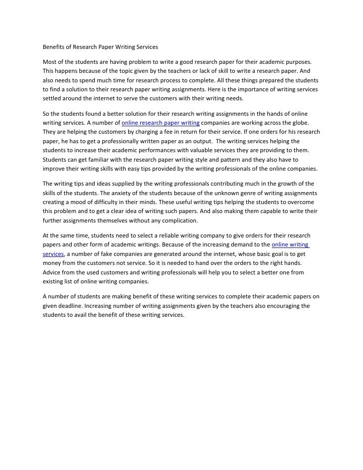 Solution essay technology thesis