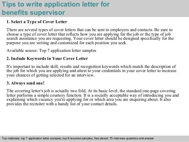 Benefits supervisor application letter