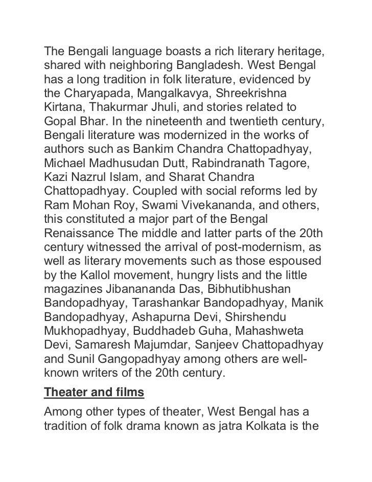 Sex Stories Bangla