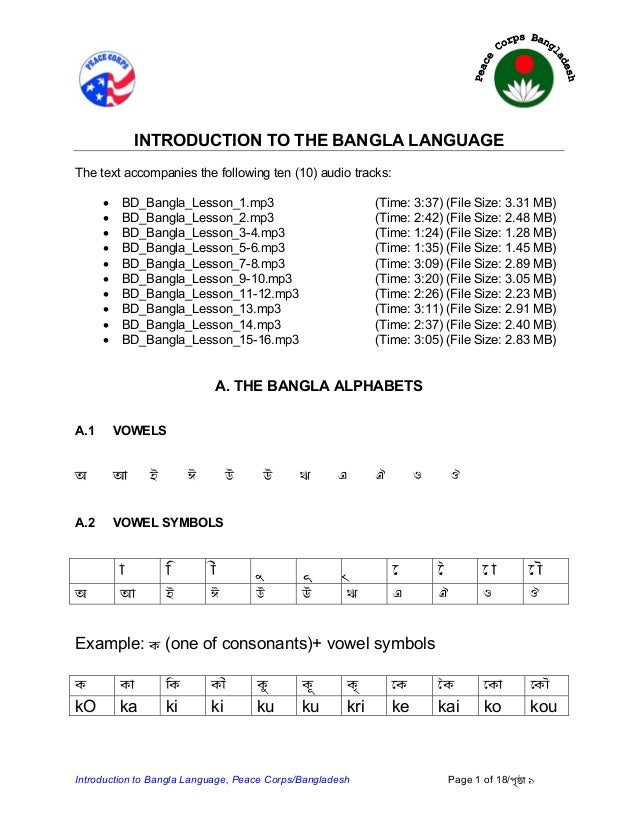 INTRODUCTION TO THE BANGLA LANGUAGE  The text accompanies the following ten (10) audio tracks:  • BD_Bangla_Lesson_1.mp3 (...