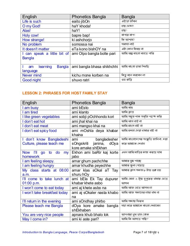 english to bangla word list pdf