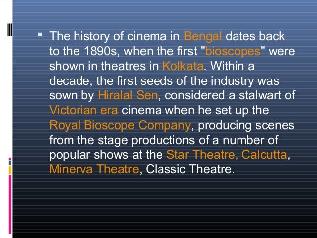 HISTORY OF BENGALI CINEMA PDF DOWNLOAD