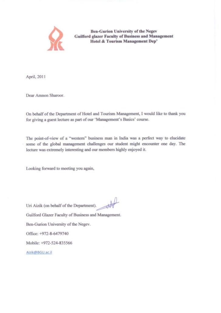 מכתב המלצה לאמנון שחרור מאוניברסיטת בן גוריון
