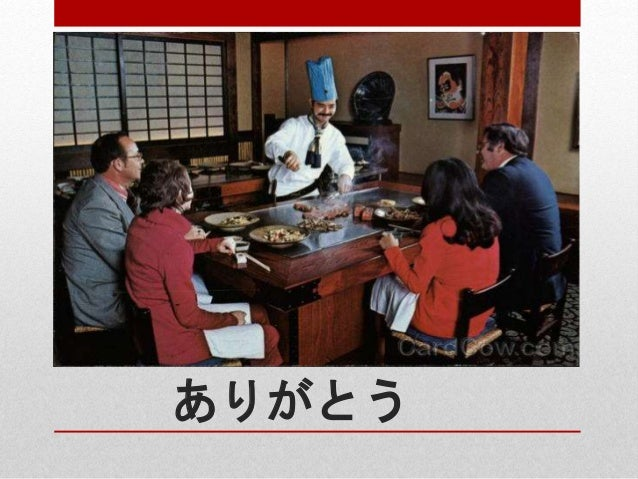 benihana case Use queuing and batching to manage operations and demand for a typical night at a benihana restaurant.