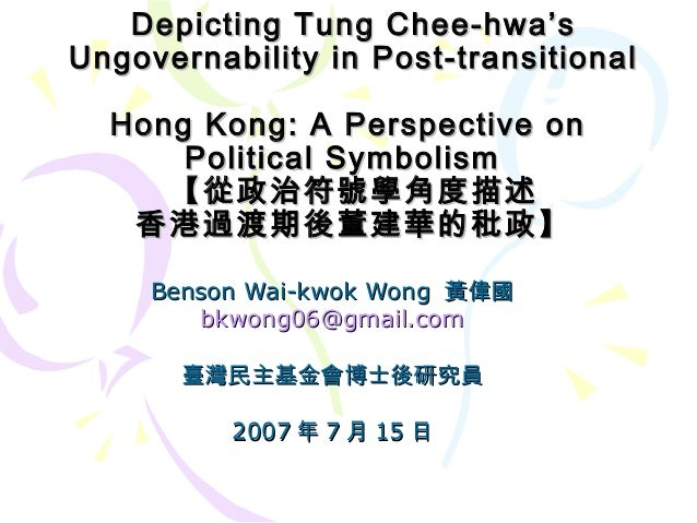 Depicting Tung Chee-hwa'sDepicting Tung Chee-hwa's Ungovernability in Post-transitionalUngovernability in Post-transitiona...