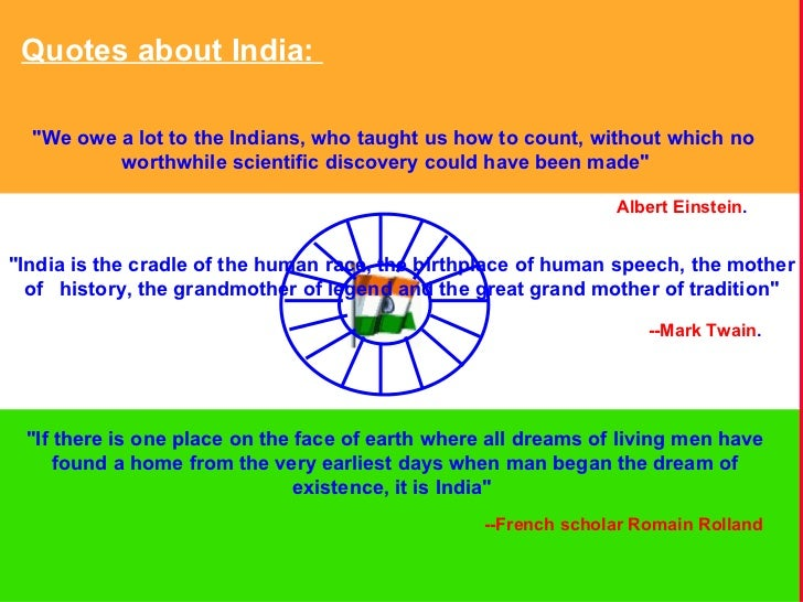Be Proud To Be An Indian
