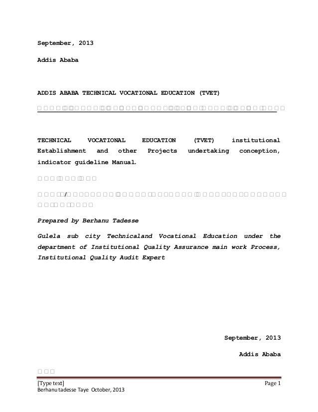 September, 2013 Addis Ababa  ADDIS ABABA TECHNICAL VOCATIONAL EDUCATION (TVET) የየየየየየየየየየየየ የየየየ የየ የየየየ የየየየየየየ የየየ የየየየ ...