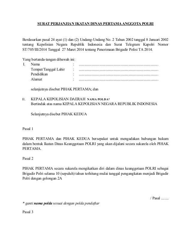 25++ Contoh surat cuti polri terbaru terbaru
