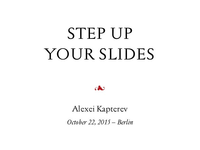 October 22, 2015 – Berlin STEP UP 
