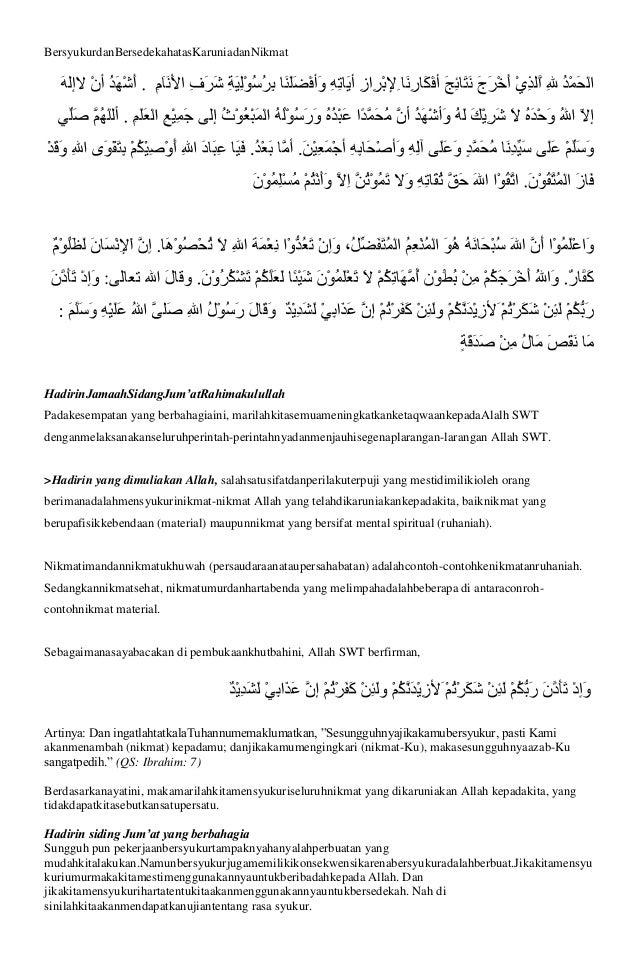 20++ Teks ceramah singkat tentang sedekah di bulan ramadhan ideas in 2021