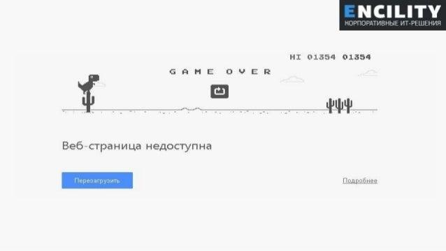 Бессонов Евгений Руководитель отдела продаж и маркетинга компании Encility