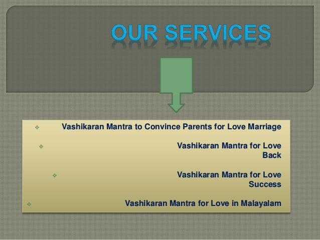 In santhana gopala ebook mantra