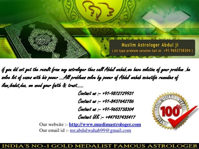 if you did not get the result from any astrologer then call Abdul wahab.we have solution of your problem .he  solve lot of...